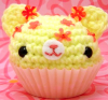 kute cuppercake!! ;D
